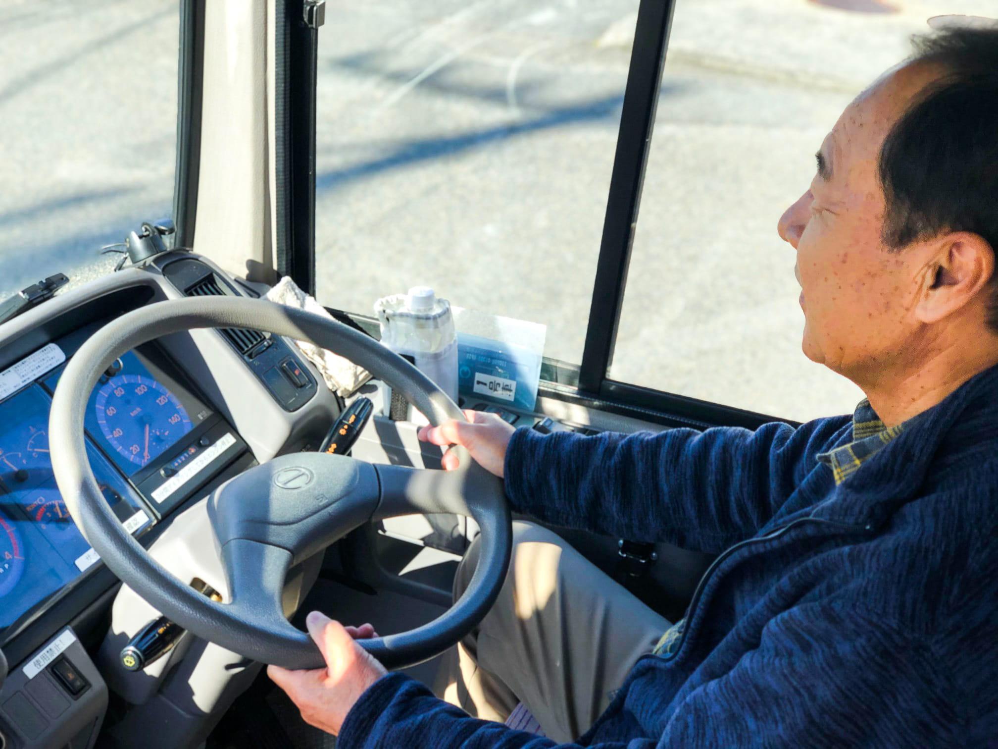パート・スクールバス運転手 岩国店 シフト制で仕事もプライベートも充実 採用・求人情報 SSSグループ