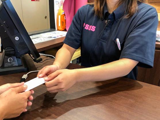 アルバイト・フロント 吉敷店 施設の第一印象をきめる 採用・求人情報 SSSグループ