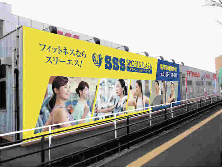 吉敷店・山口県・インストラクター(スイミング・ジム)|採用・求人情報|SSSグループ