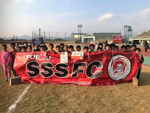 sssfc05